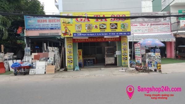 Cần sang nhanh quán ăn gà ta mặt tiền đường Phạm Văn Bạch, phường 15, quận Tân Bình.
